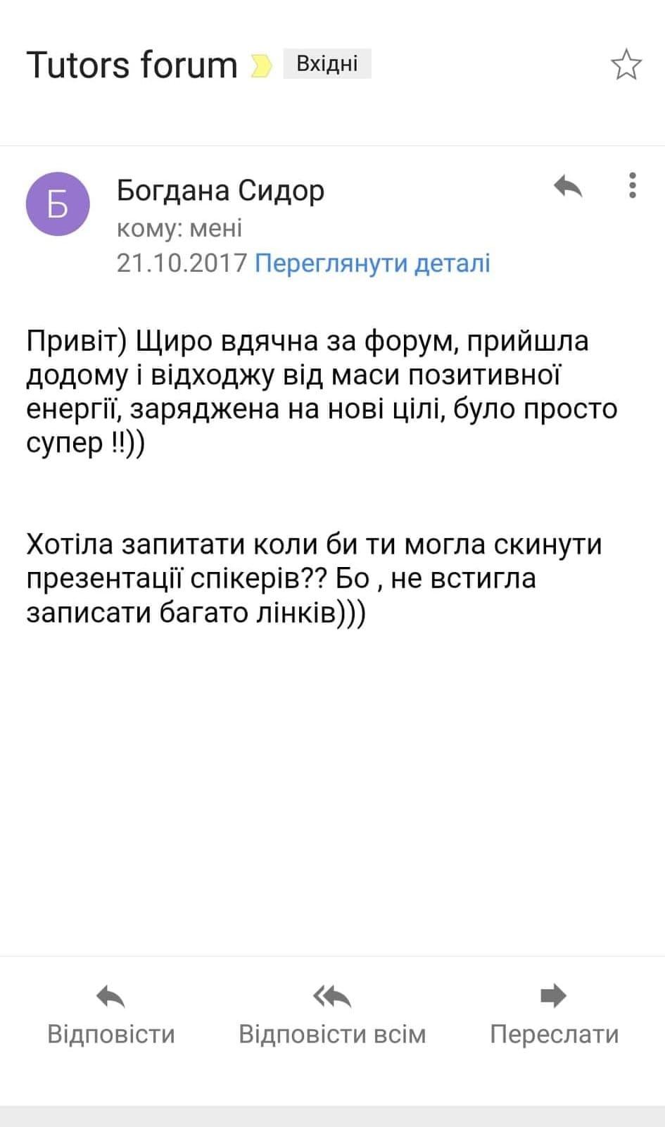 vidhuk-tf-1-min