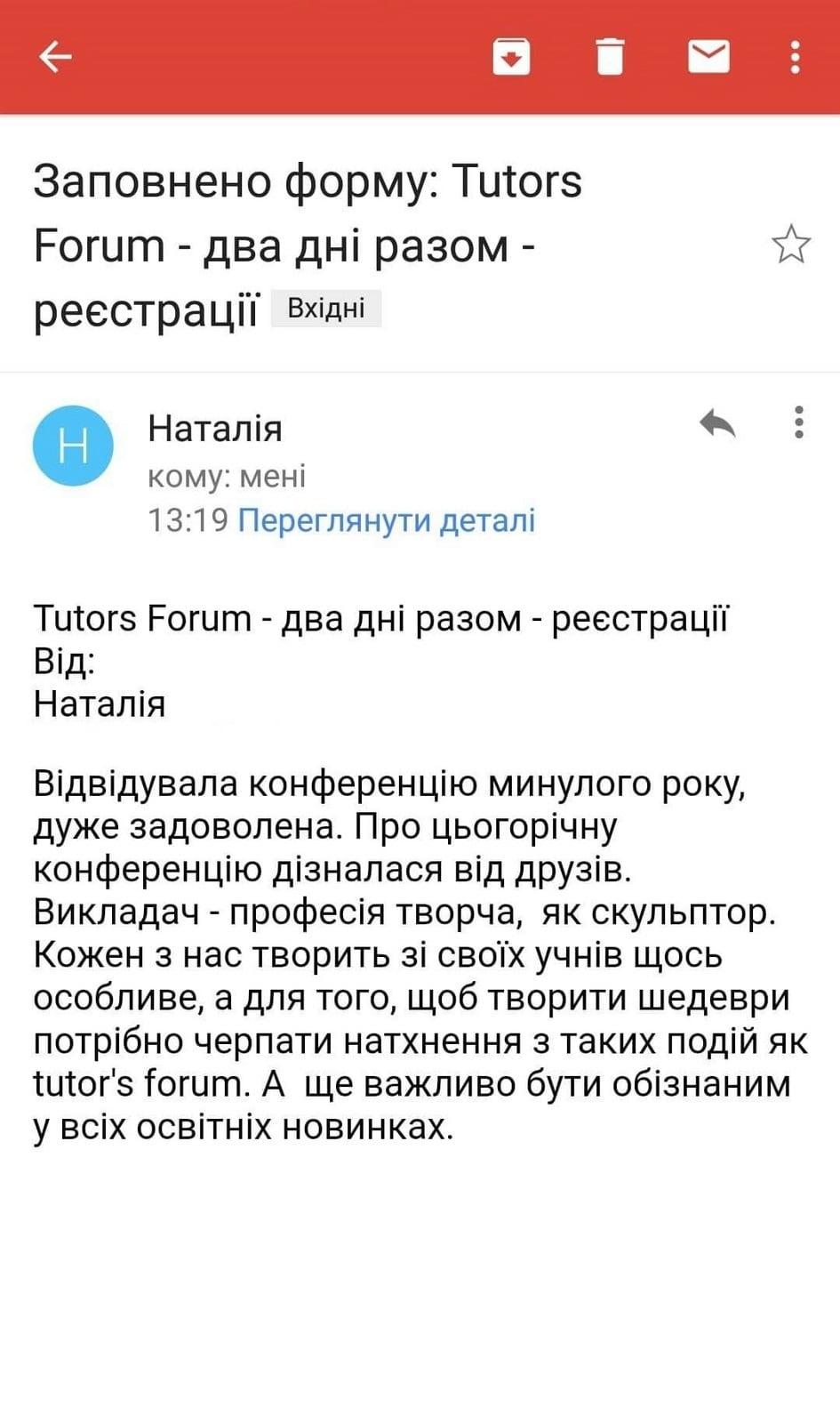 vidhuk-tf-9-min
