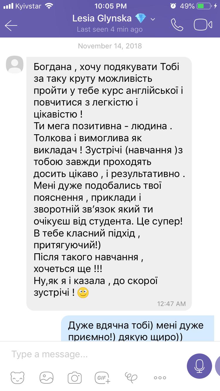 rev_bohdana_1-min
