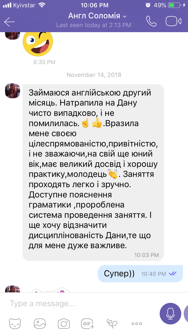 rev_bohdana_3-min