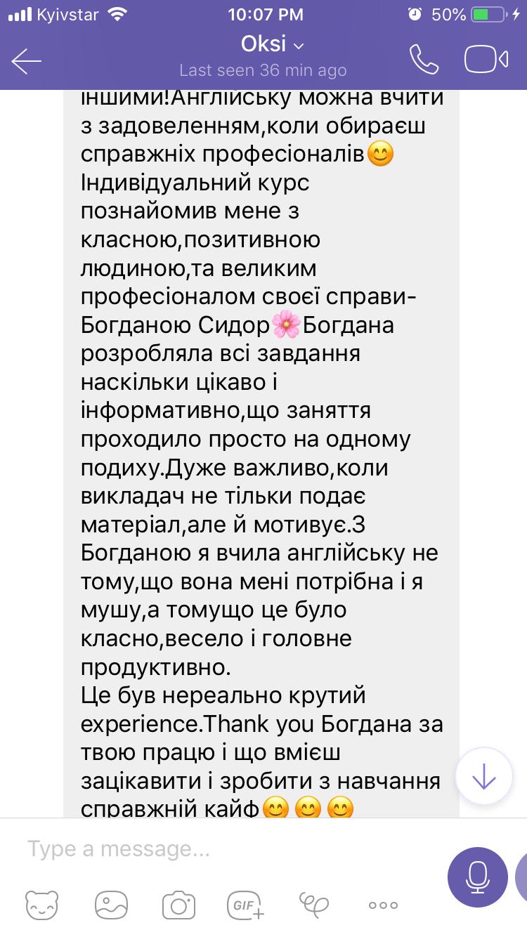 rev_bohdana_4-min
