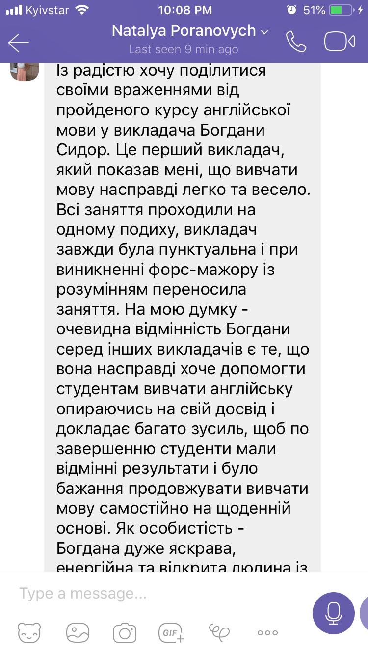 rev_bohdana_5-min