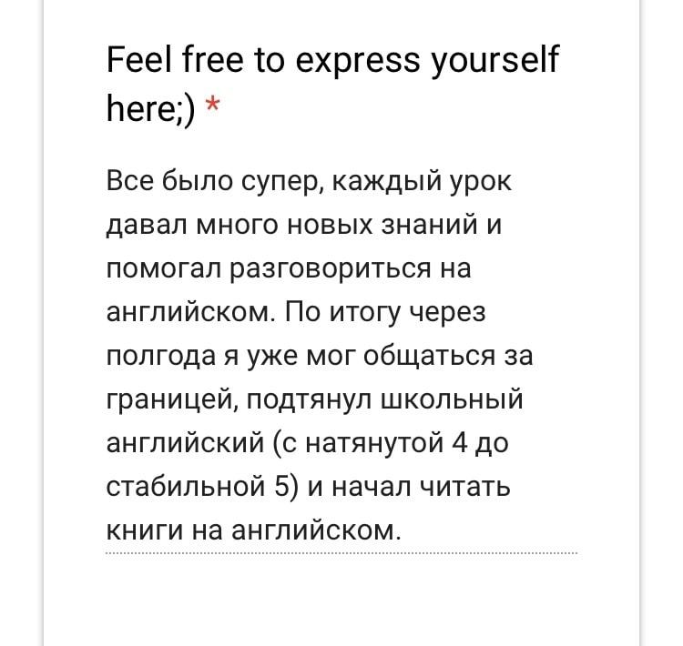 rev_natalia_3-min