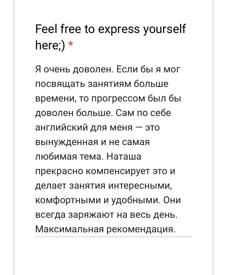 rev_natalia_7-min