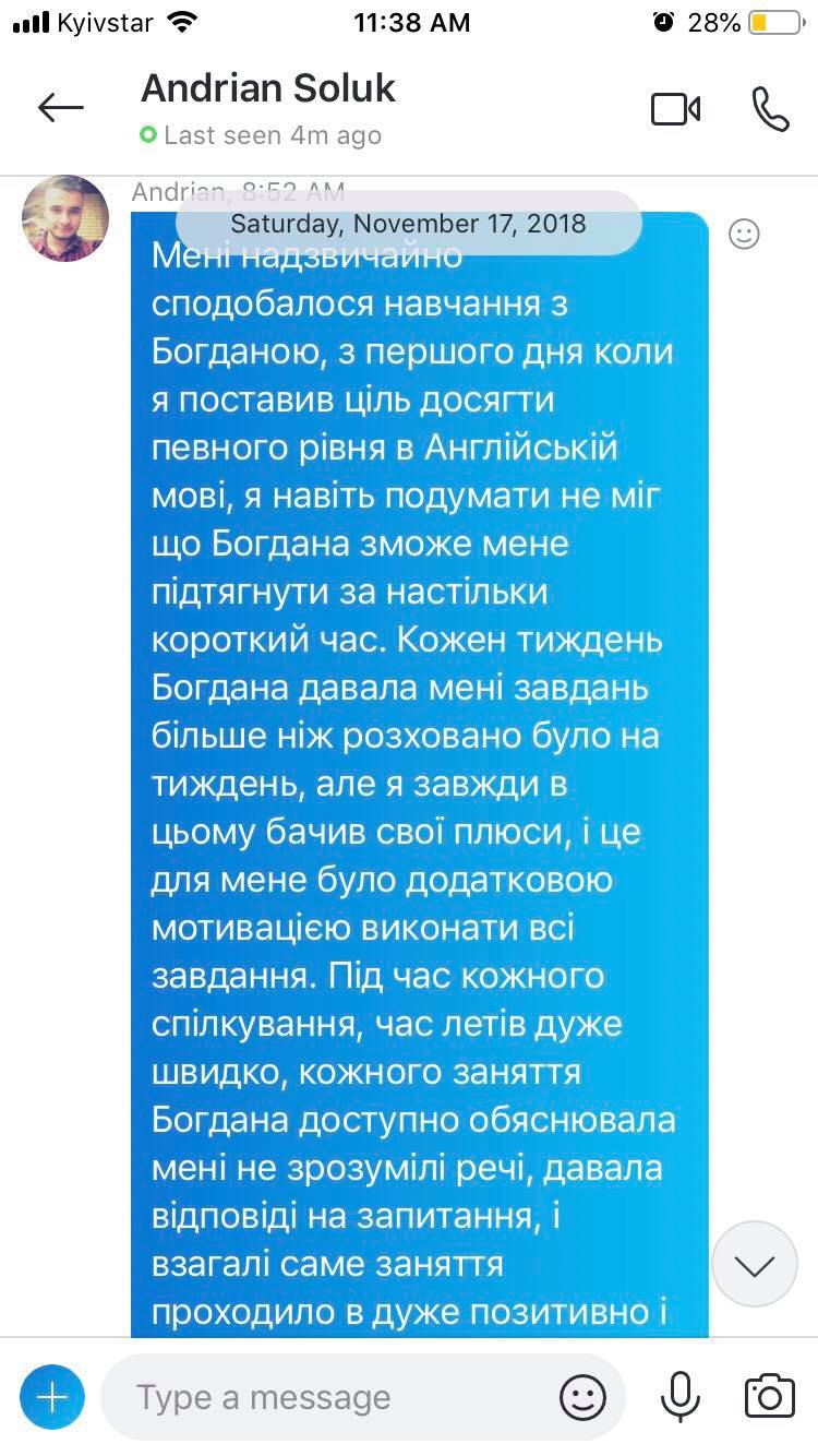 rev_bohdana_10a