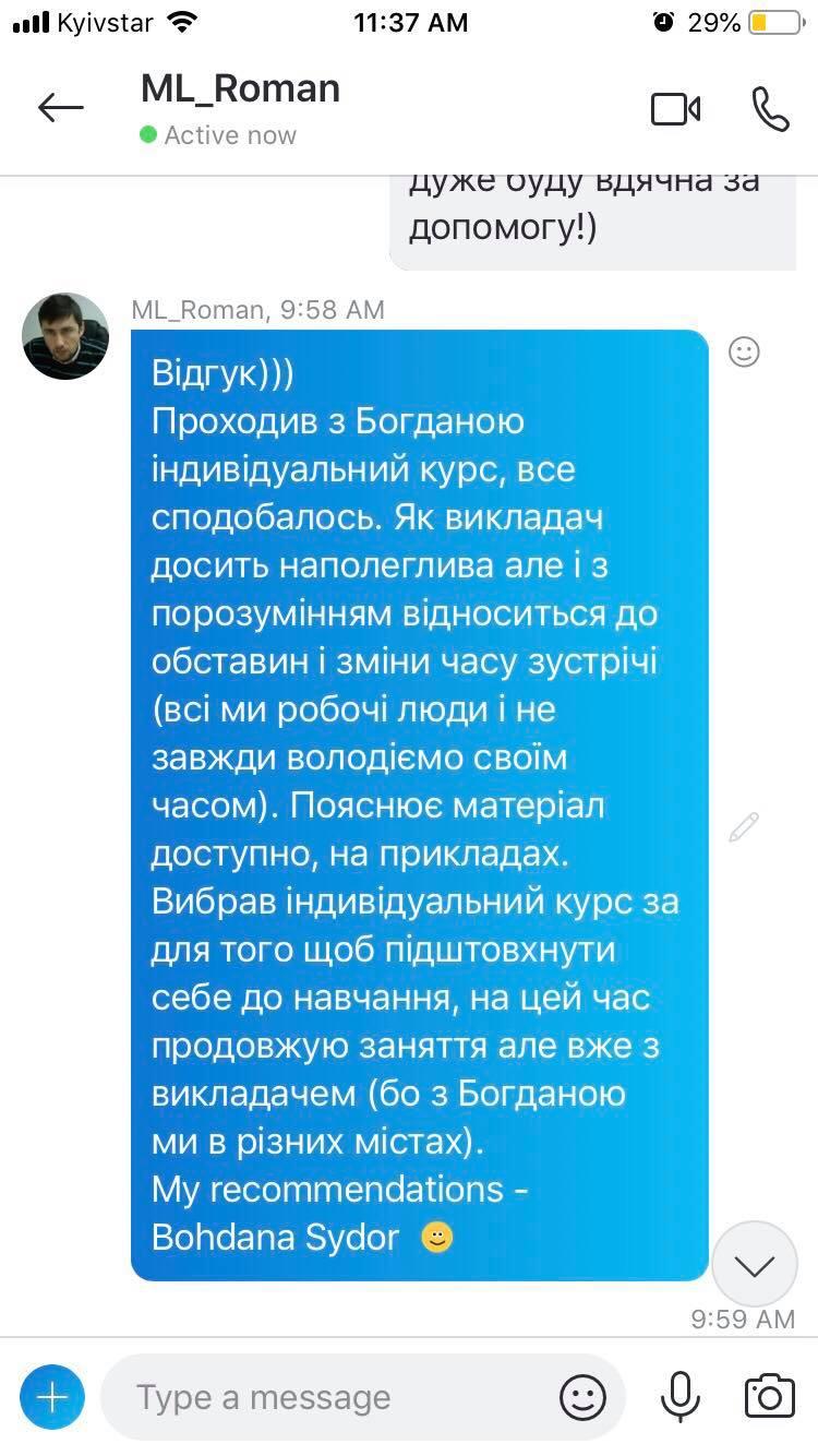 rev_bohdana_6a