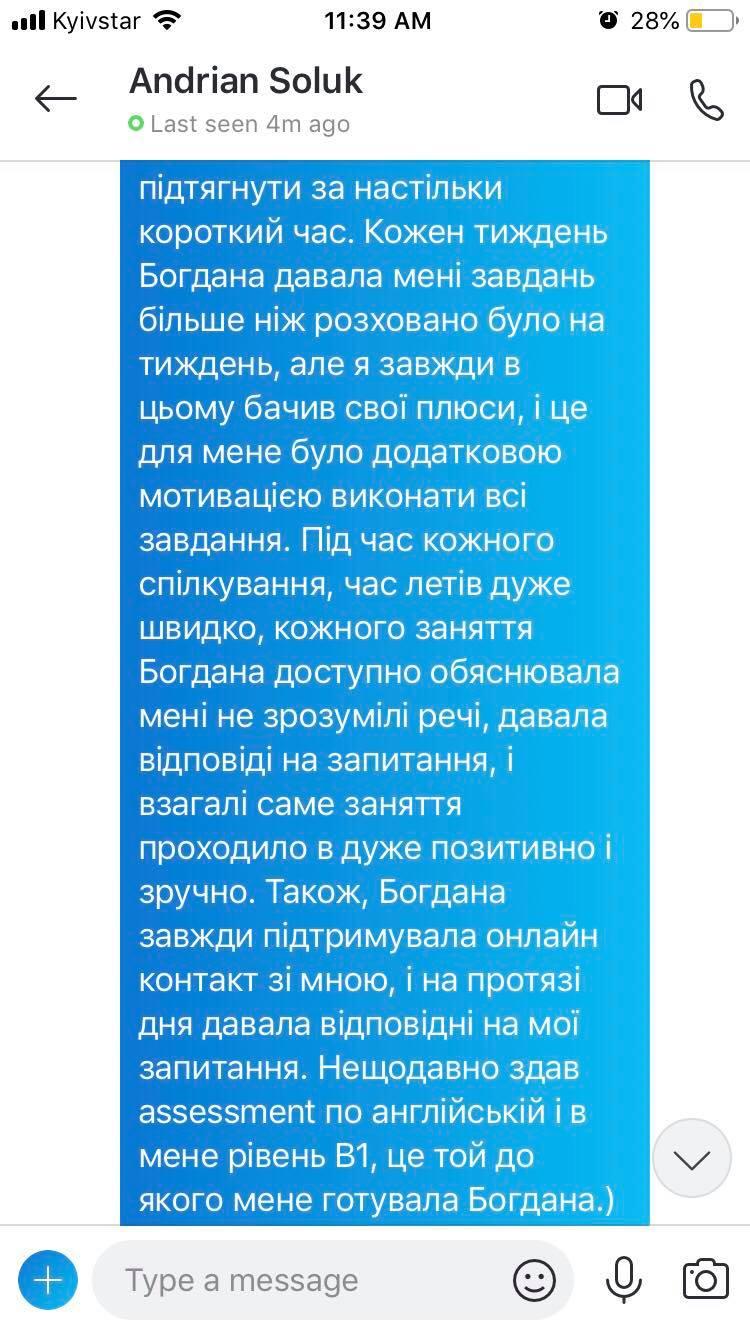 rev_bohdana_8a
