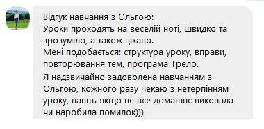 rev_olya-01