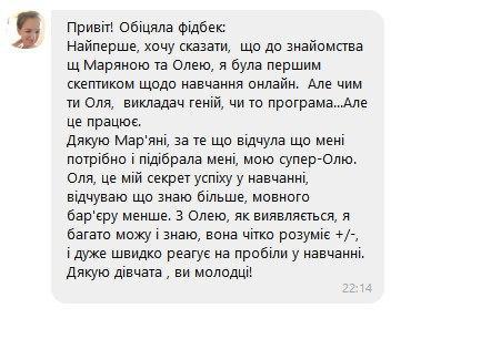 rev_olya-03